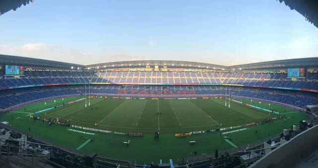 Saturday's World Cup final at the 69,000-capacity International Stadium Yokohama is a sell-out