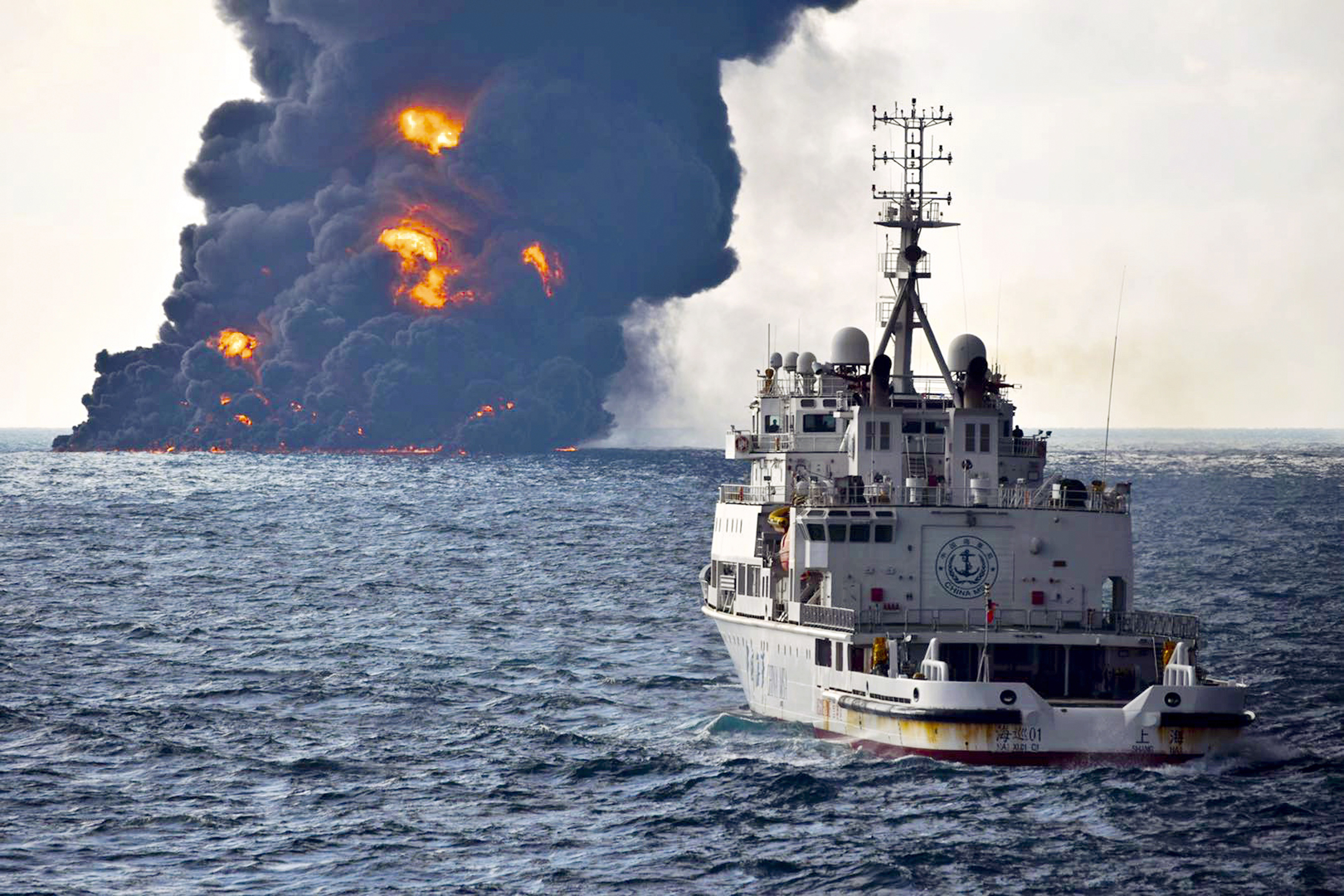 Giant Oil Spill Contaminates East China Sea