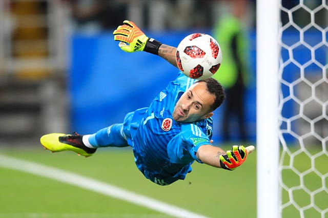 David Ospina was due to join Colombia on international duty