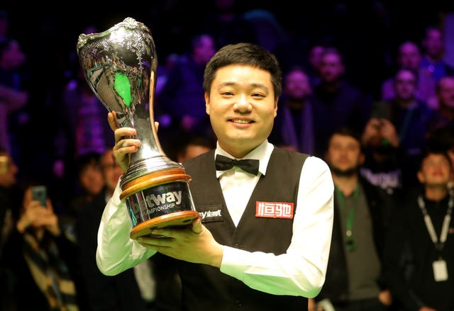 Ding Junhui won the UK Championship by beating Stephen Maguire 10-6 in the final in York