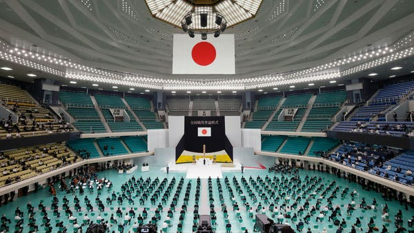 Japan marks 75th anniversary of war end