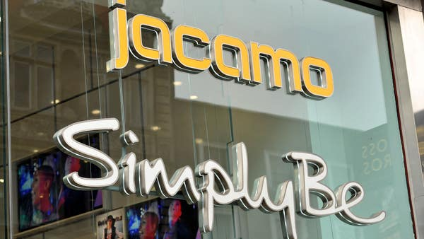 Retailer behind Simply Be and JD Williams plans to make extra PPI provision
