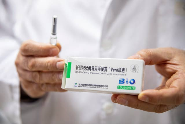 A pack of the vaccine produced by Sinopharm
