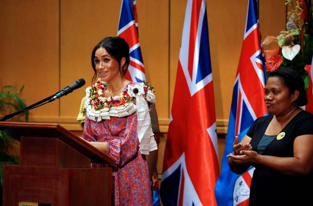 Royal tour of Fiji – Day Two