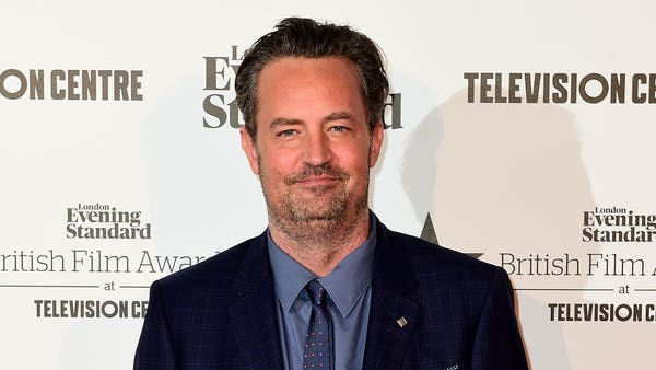 Matthew Perry announces Friends-themed merchandise for charity
