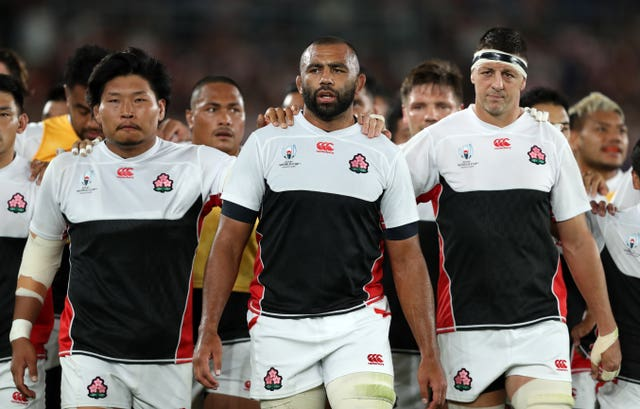 Japan v Scotland – Pool A – 2019 Rugby World Cup – Yokohama Stadium