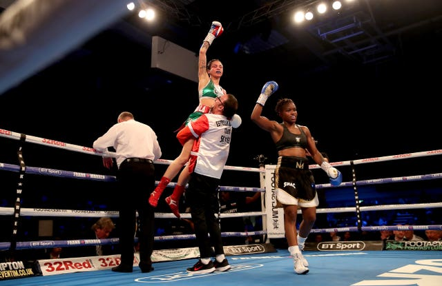Adams won the WBO female interim flyweight title in Leicester in 2018