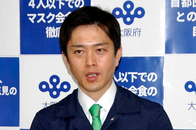 Osaka governor Hirofumi Yoshimura speaks to reporters