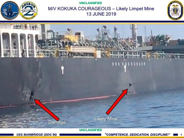 A suspected mine on the Kokuka Courageous in the Gulf of Oman